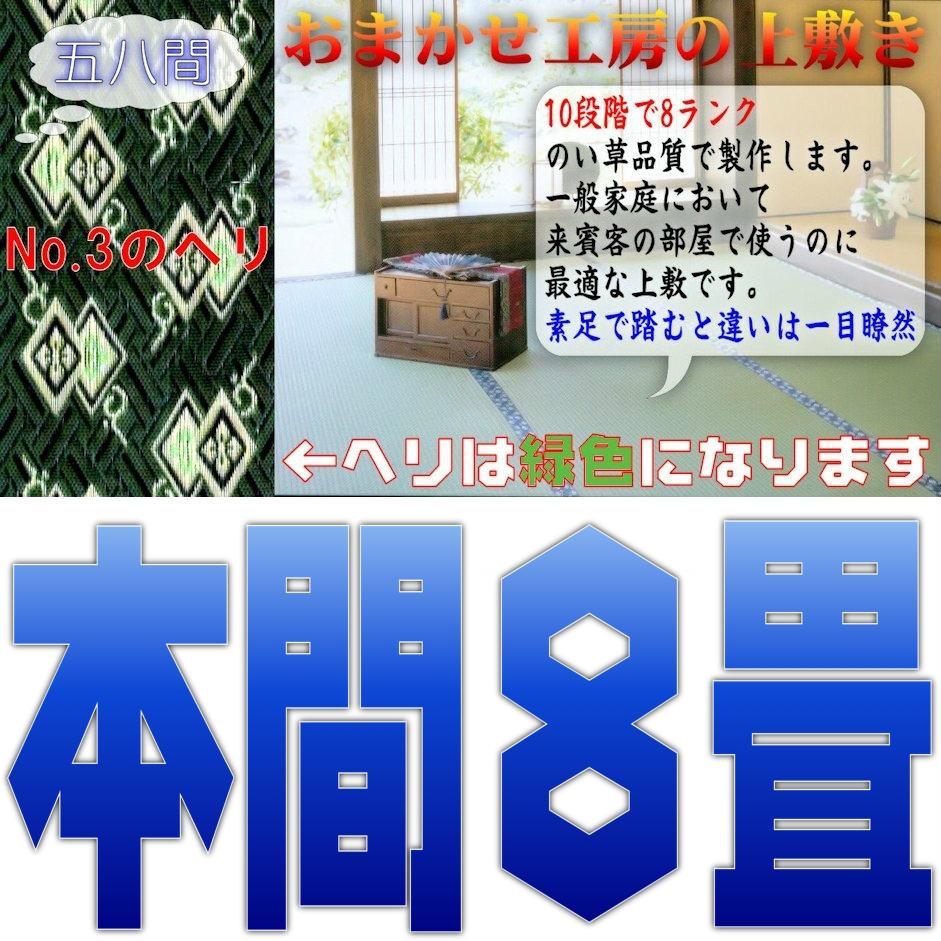 f:id:omakase_factory:20180628060546j:plain