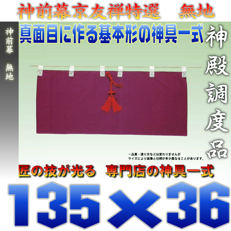 f:id:omakase_factory:20180707073512j:plain