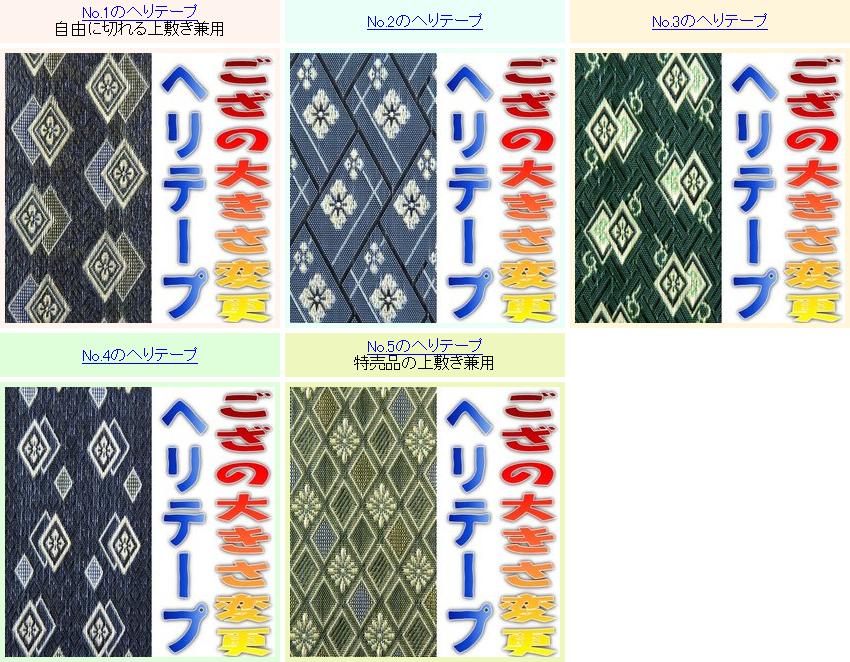 f:id:omakase_factory:20180711052343j:plain