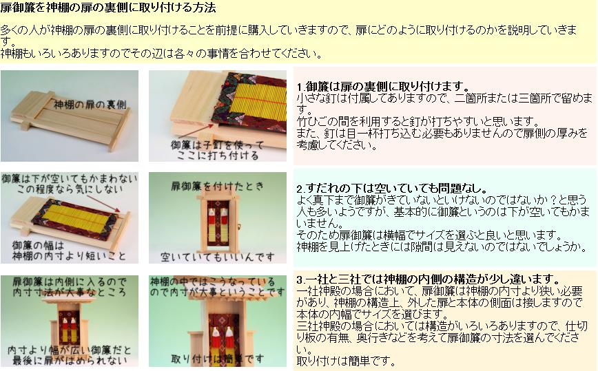 f:id:omakase_factory:20180720070853j:plain