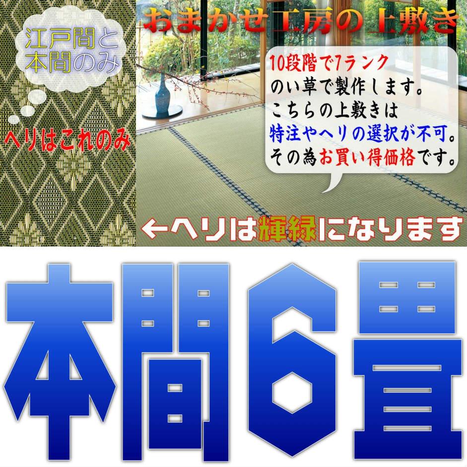 f:id:omakase_factory:20180723061416j:plain