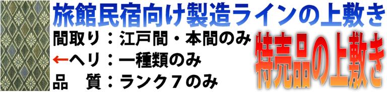 f:id:omakase_factory:20180723061424j:plain