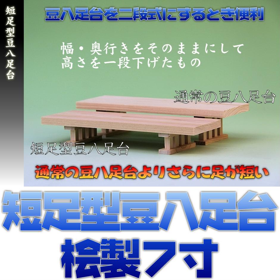 f:id:omakase_factory:20180730065957j:plain