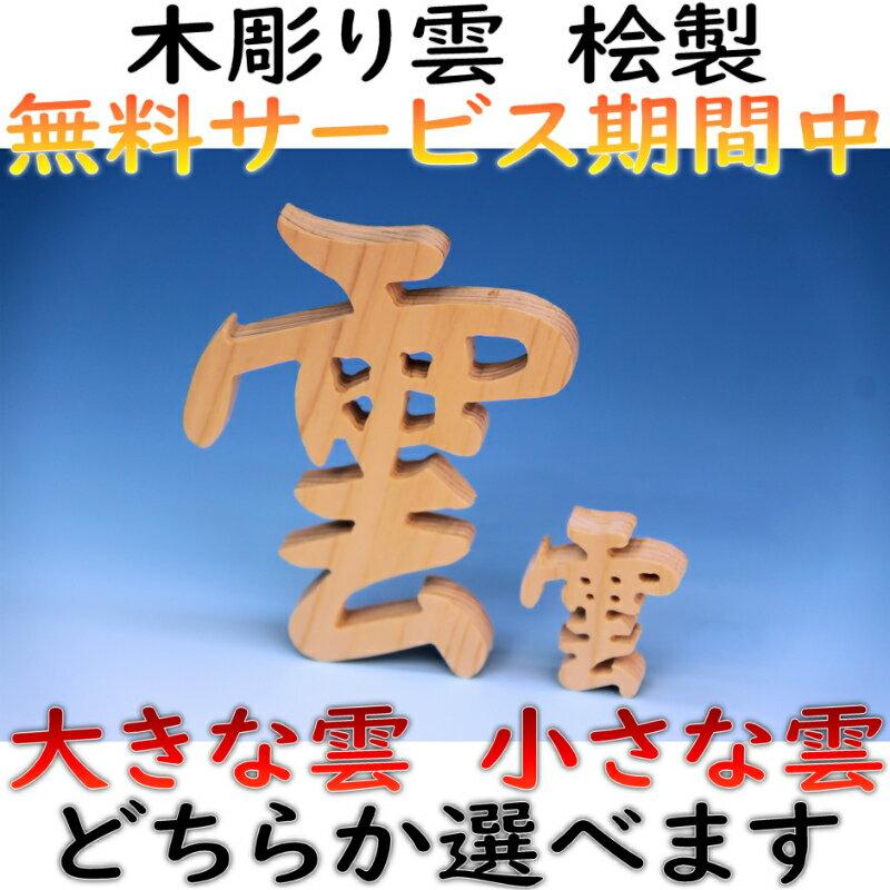 f:id:omakase_factory:20180731061432j:plain
