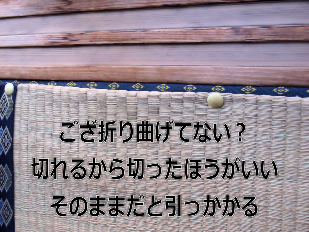 f:id:omakase_factory:20180804083342j:plain