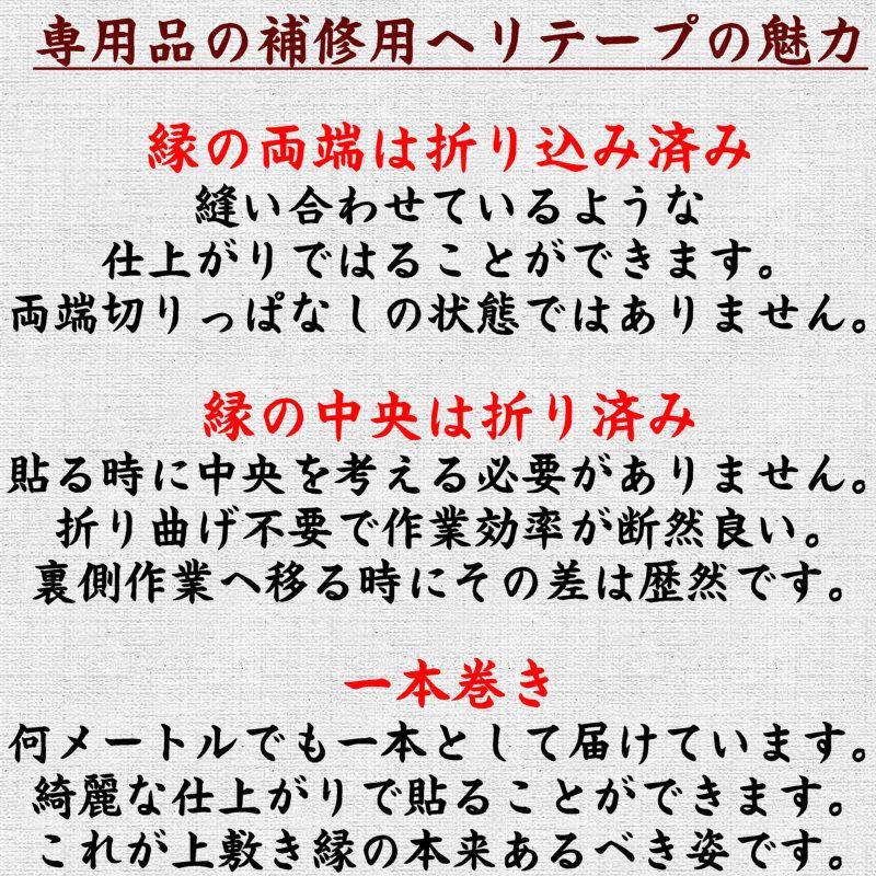 f:id:omakase_factory:20180804083431j:plain