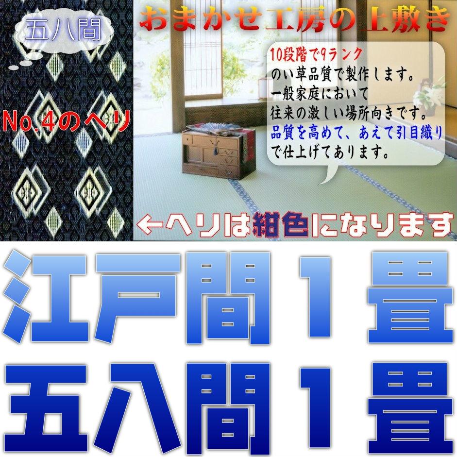 f:id:omakase_factory:20180813061102j:plain