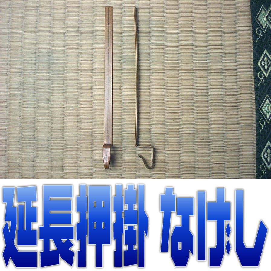 f:id:omakase_factory:20180815060934j:plain