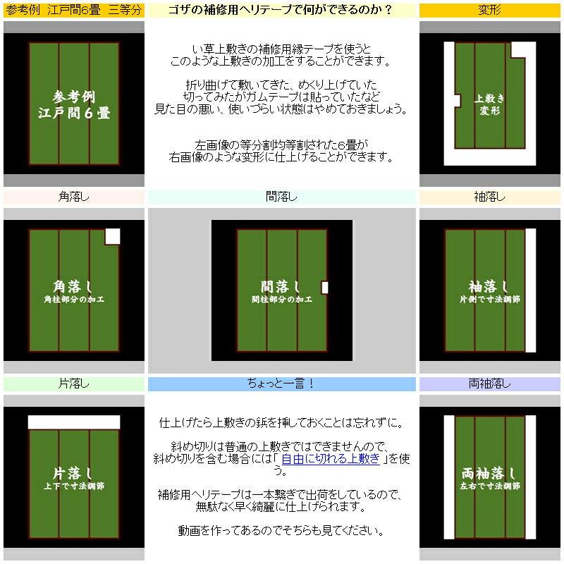f:id:omakase_factory:20180819071333j:plain