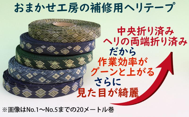 f:id:omakase_factory:20180819071344j:plain