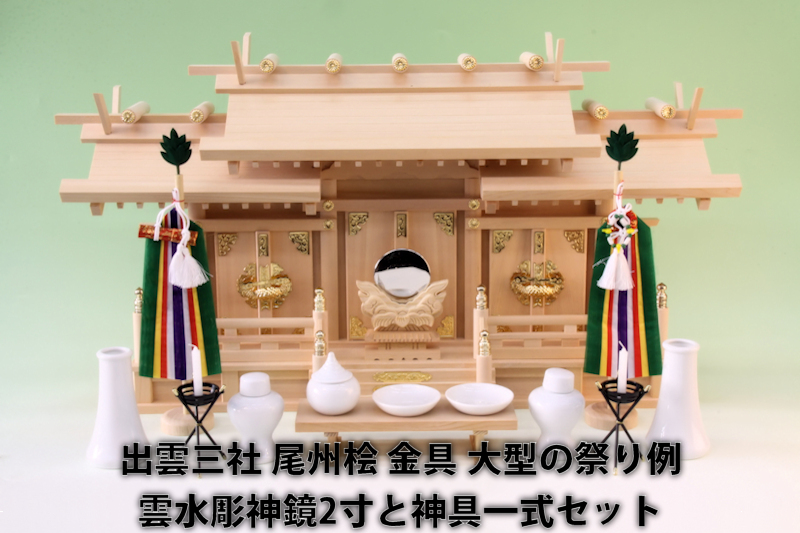 f:id:omakase_factory:20180820071730j:plain