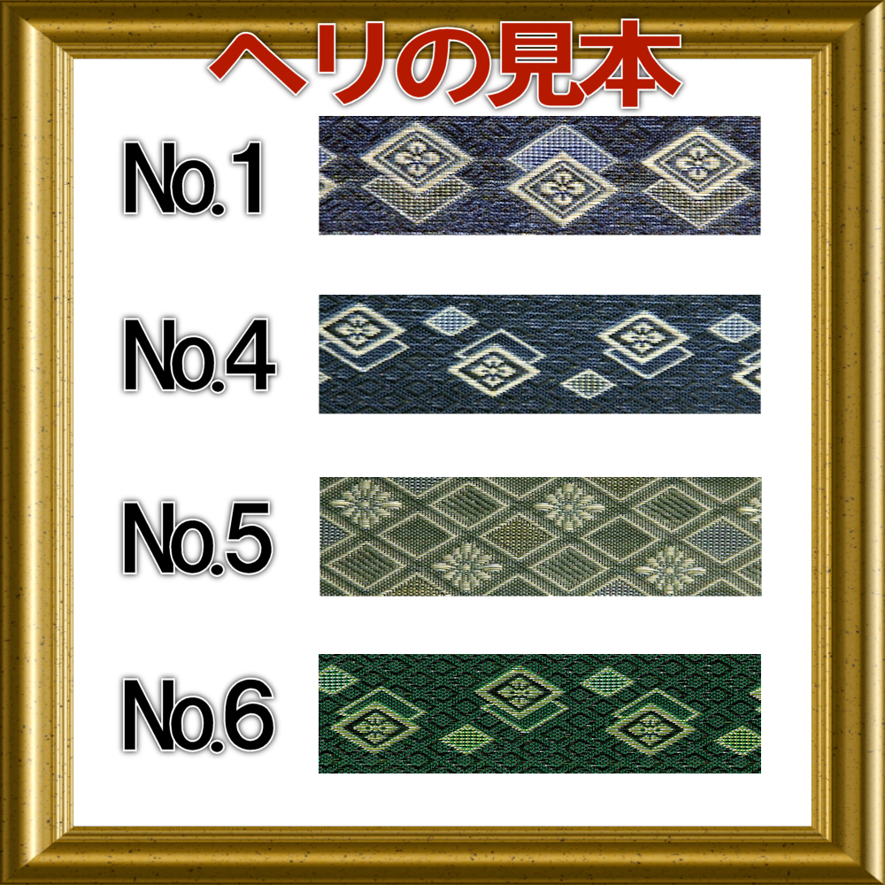 f:id:omakase_factory:20180906100725j:plain