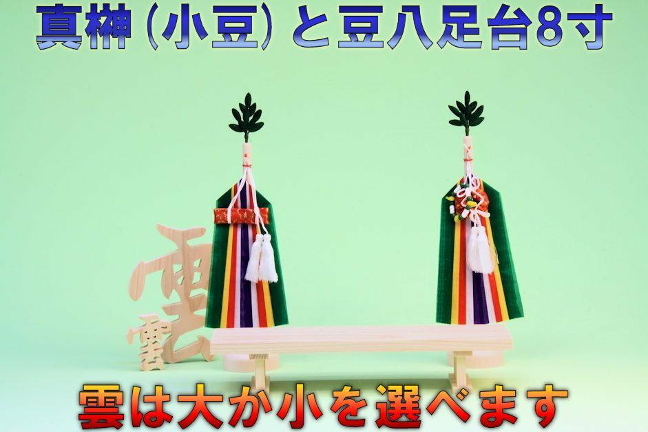 f:id:omakase_factory:20181004063305j:plain