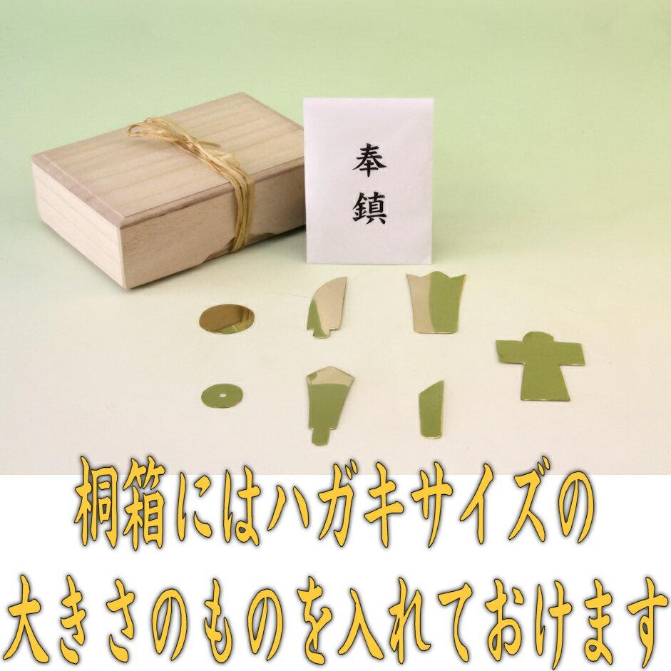f:id:omakase_factory:20181012064755j:plain