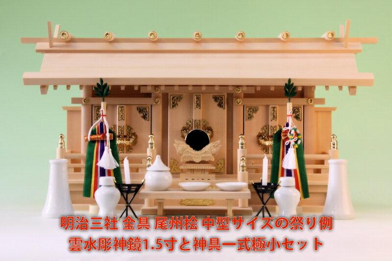 f:id:omakase_factory:20181024065326j:plain