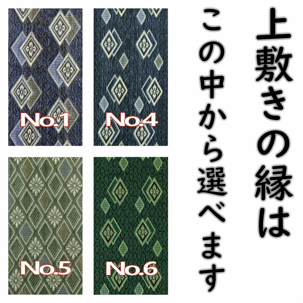 f:id:omakase_factory:20181027070322j:plain
