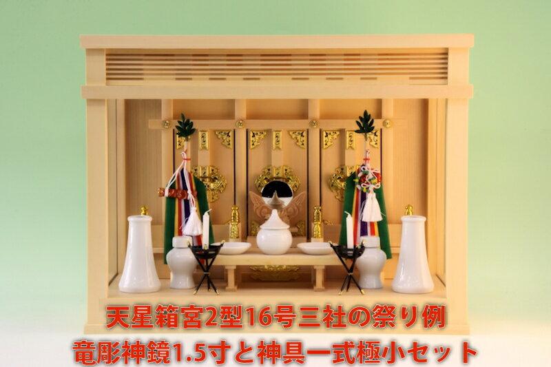 f:id:omakase_factory:20181101061643j:plain
