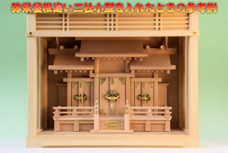 f:id:omakase_factory:20181109055554j:plain