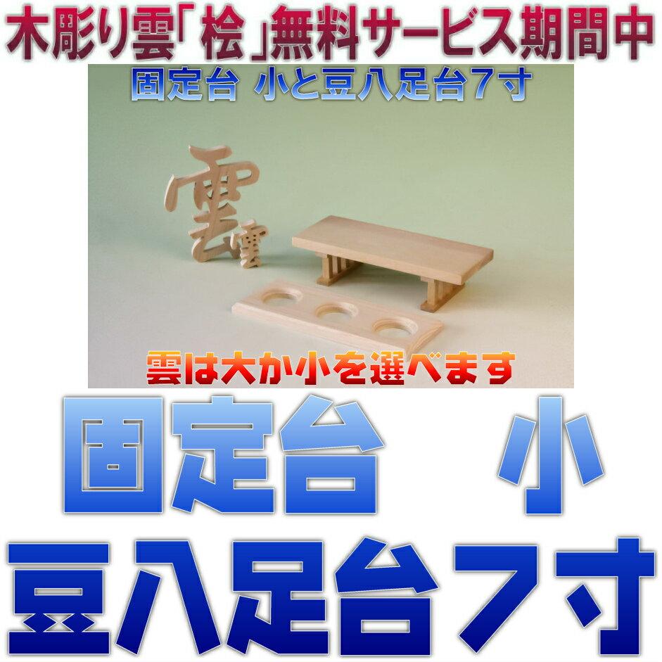 f:id:omakase_factory:20181110061250j:plain