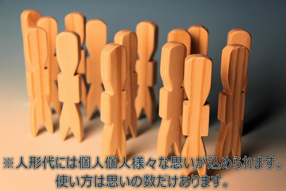 f:id:omakase_factory:20181111071314j:plain