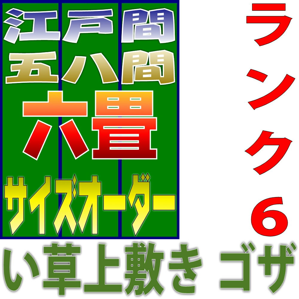 f:id:omakase_factory:20181112072335j:plain