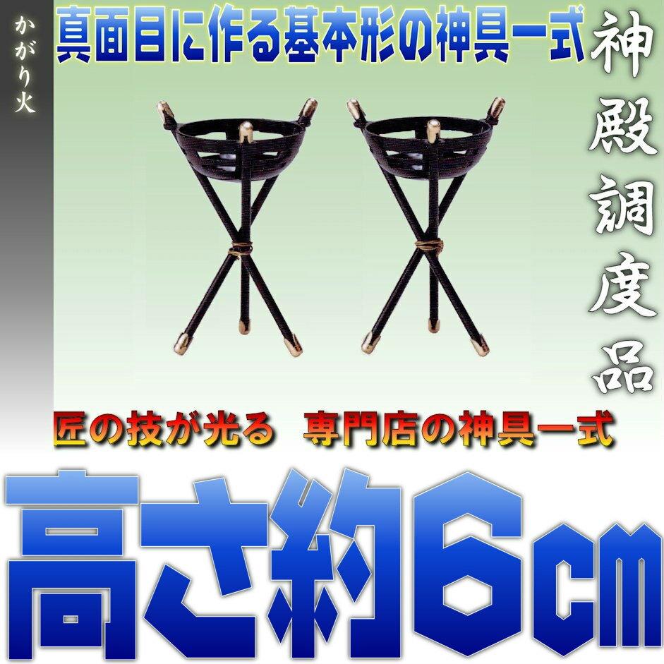 f:id:omakase_factory:20181113062436j:plain