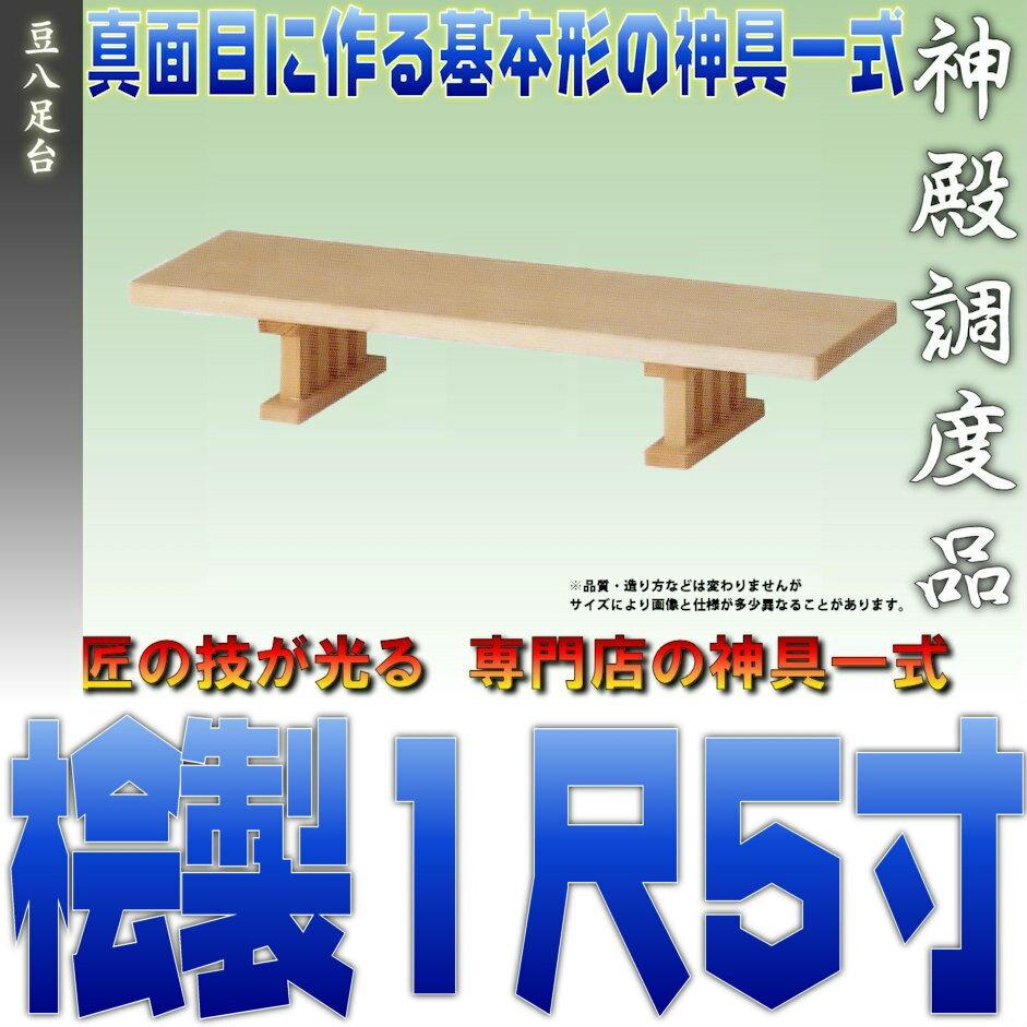 f:id:omakase_factory:20181118062940j:plain