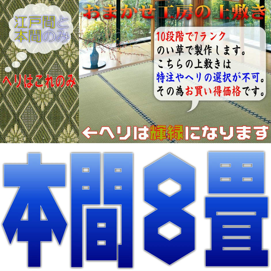 f:id:omakase_factory:20181119065240j:plain