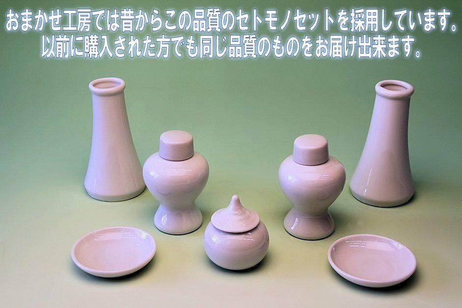 f:id:omakase_factory:20181124061707j:plain