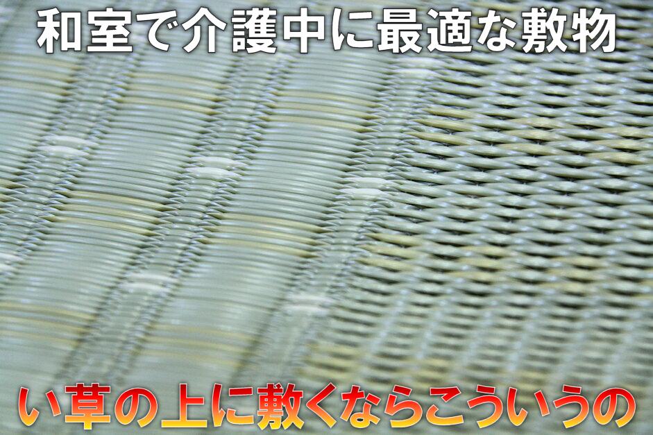 f:id:omakase_factory:20181127082418j:plain