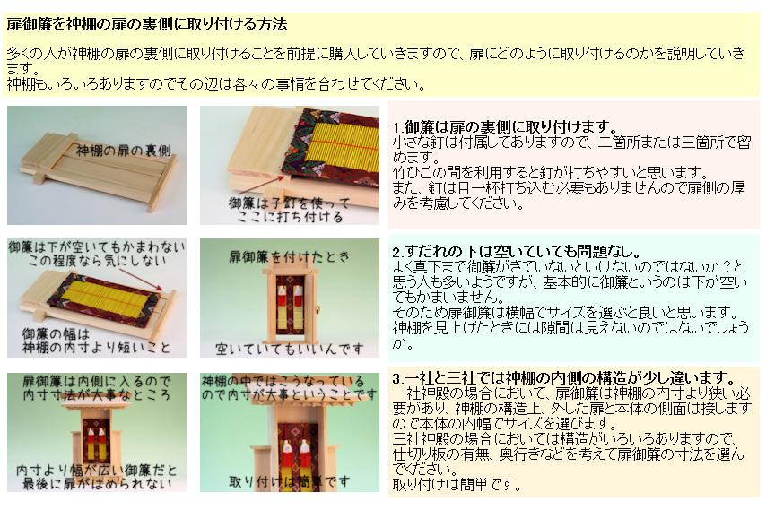 f:id:omakase_factory:20181208044522j:plain