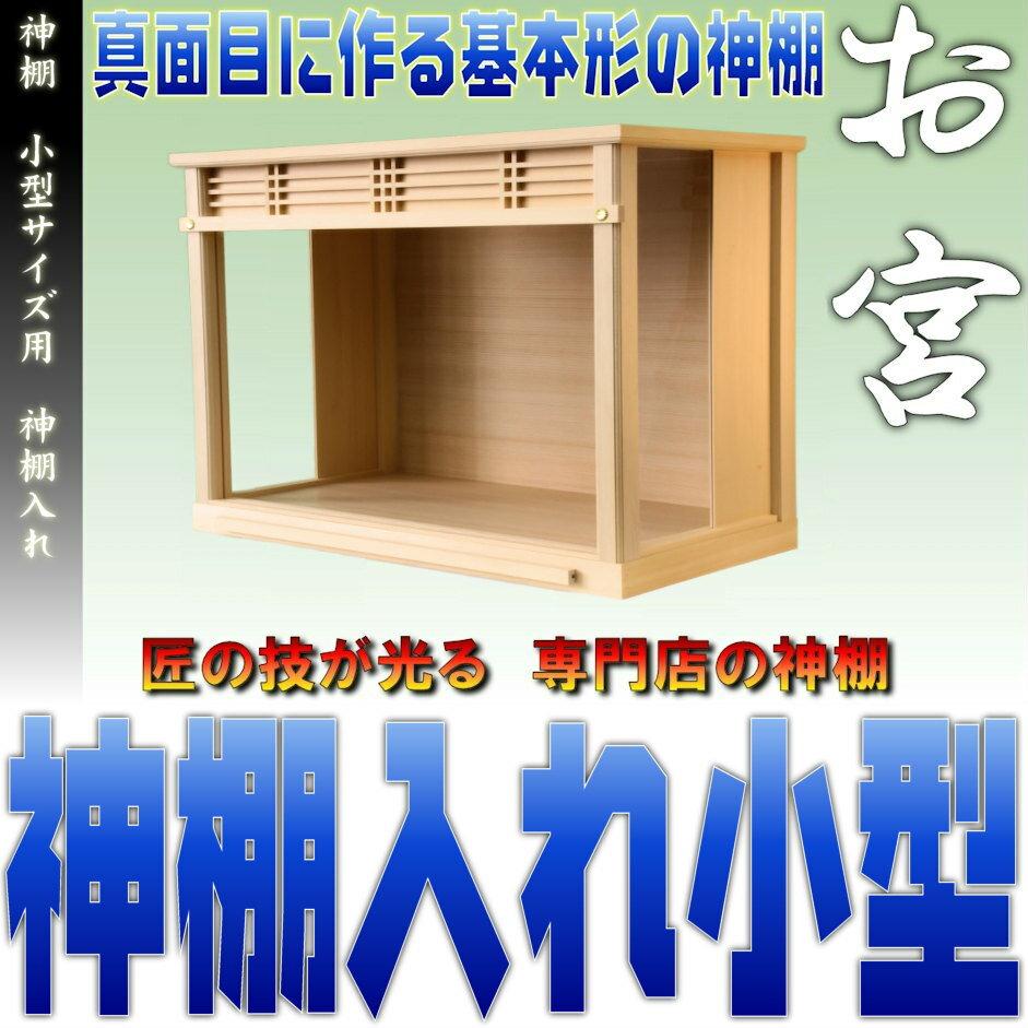 f:id:omakase_factory:20181210072225j:plain