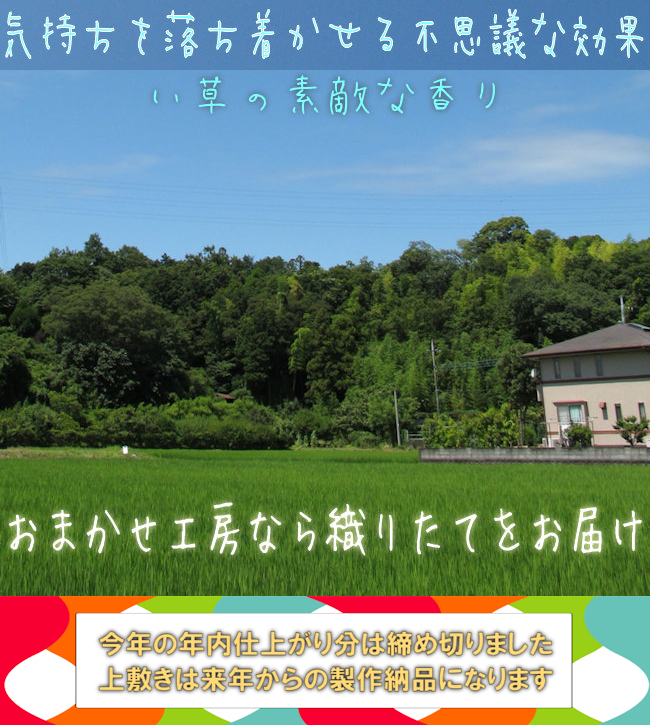 f:id:omakase_factory:20181212064136j:plain