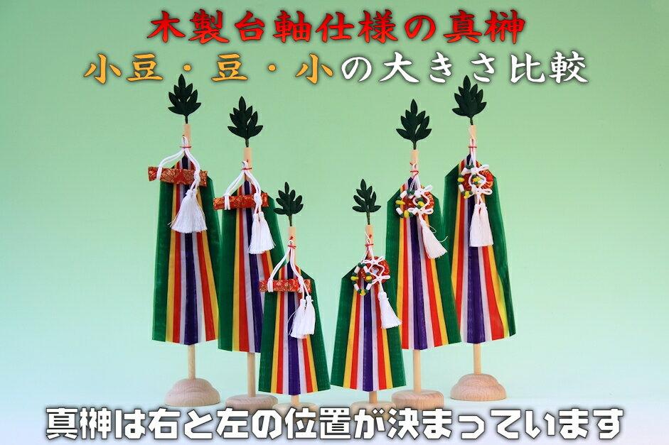 f:id:omakase_factory:20181214061552j:plain