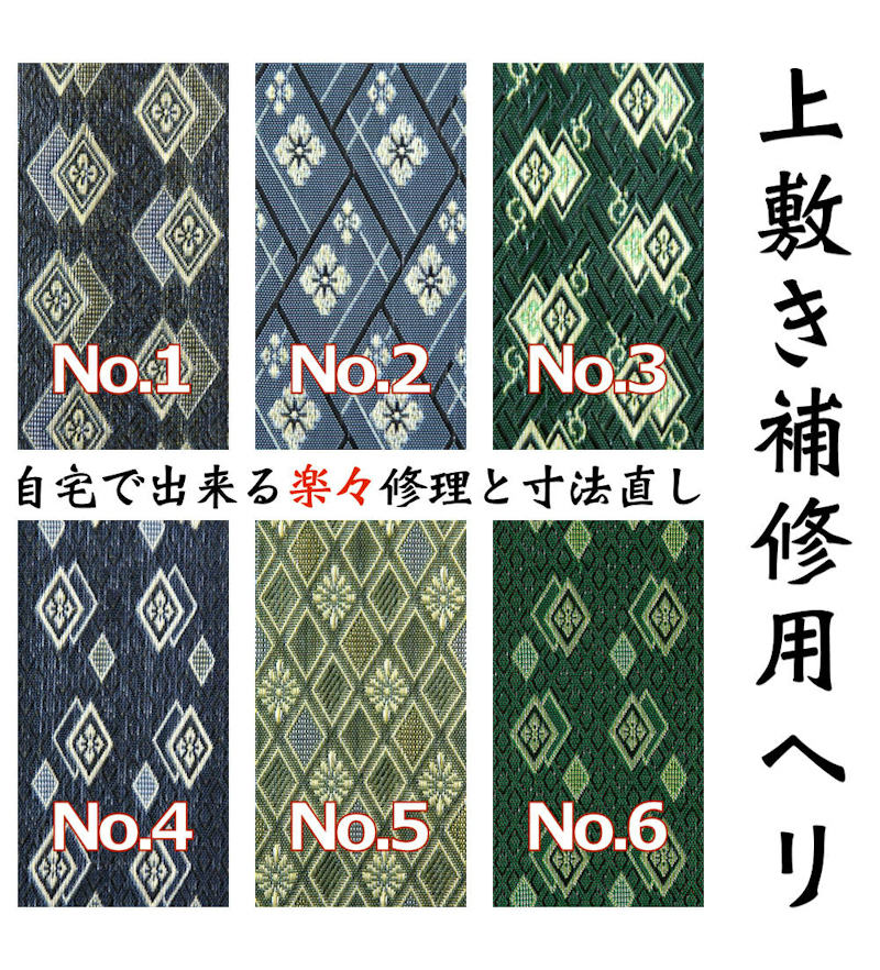 f:id:omakase_factory:20181215053410j:plain
