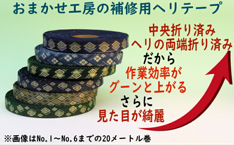 f:id:omakase_factory:20181215053511j:plain