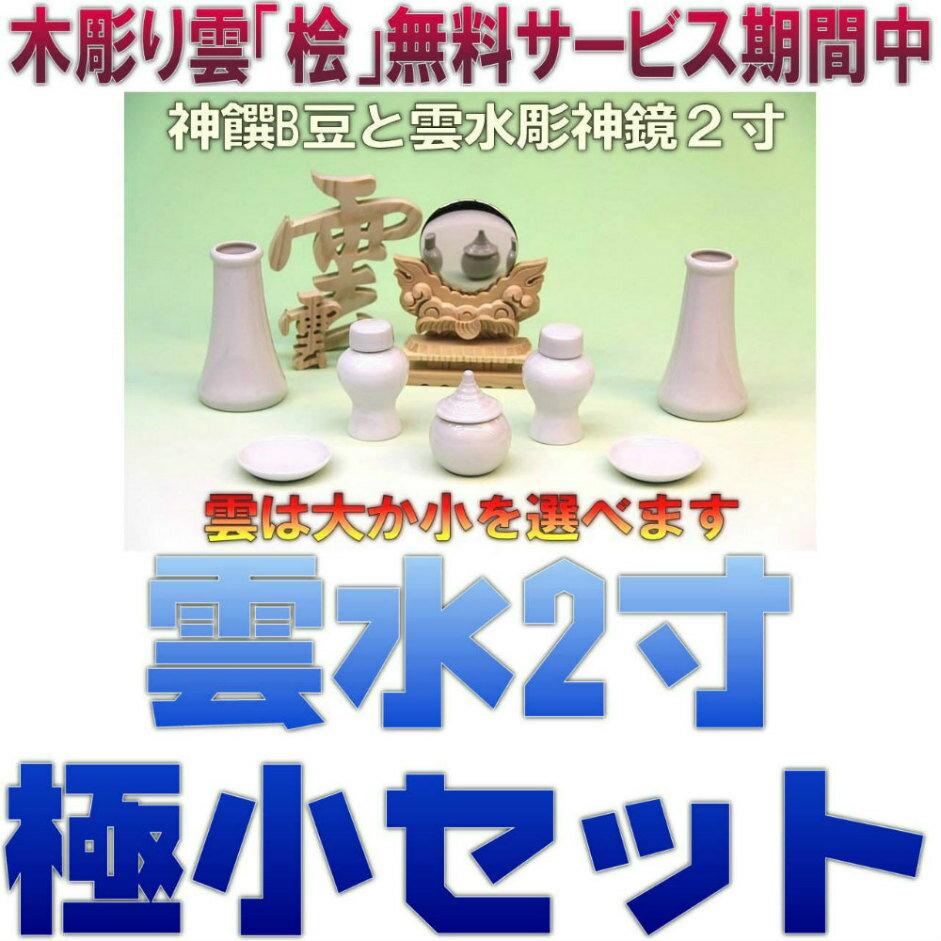 f:id:omakase_factory:20181219065838j:plain