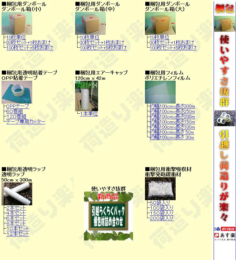 f:id:omakase_factory:20181223080719j:plain