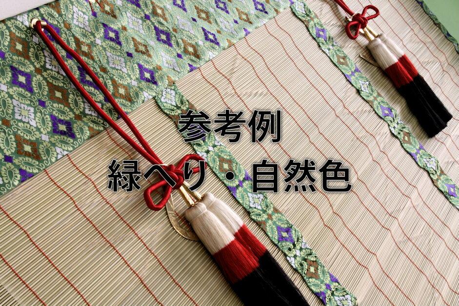 f:id:omakase_factory:20190112065206j:plain