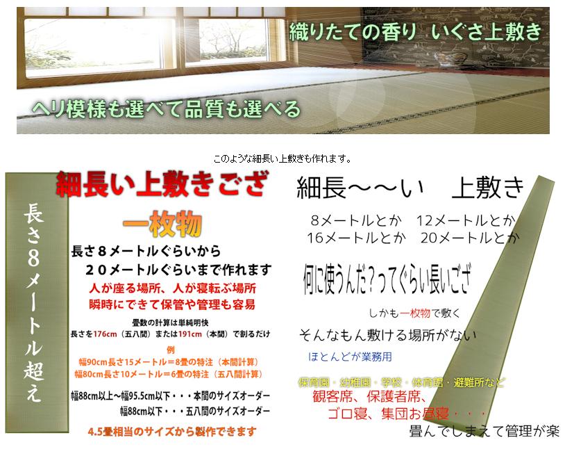 f:id:omakase_factory:20190122065233j:plain