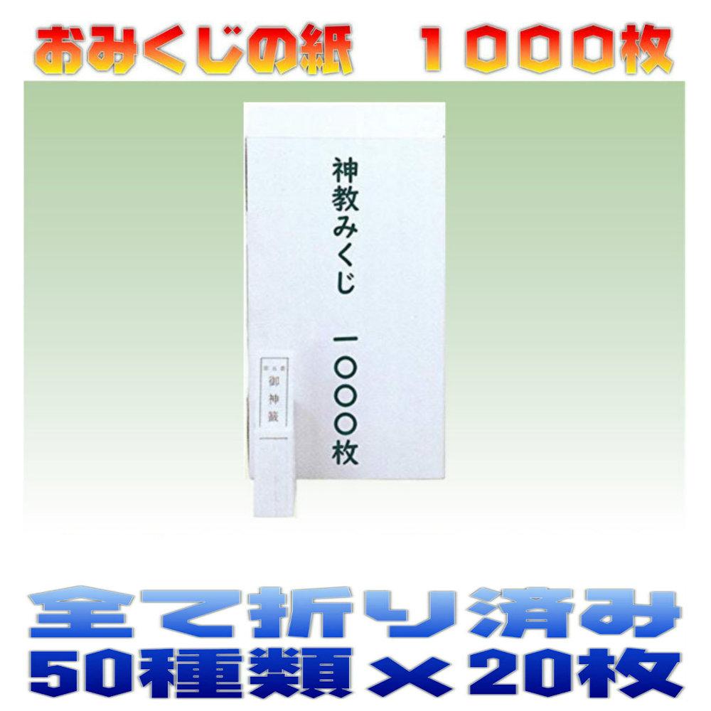 f:id:omakase_factory:20190228091719j:plain