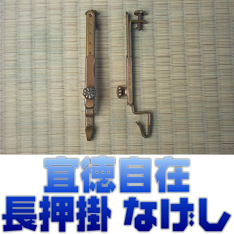 f:id:omakase_factory:20190321072535j:plain