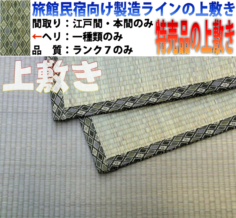 f:id:omakase_factory:20190324070345j:plain