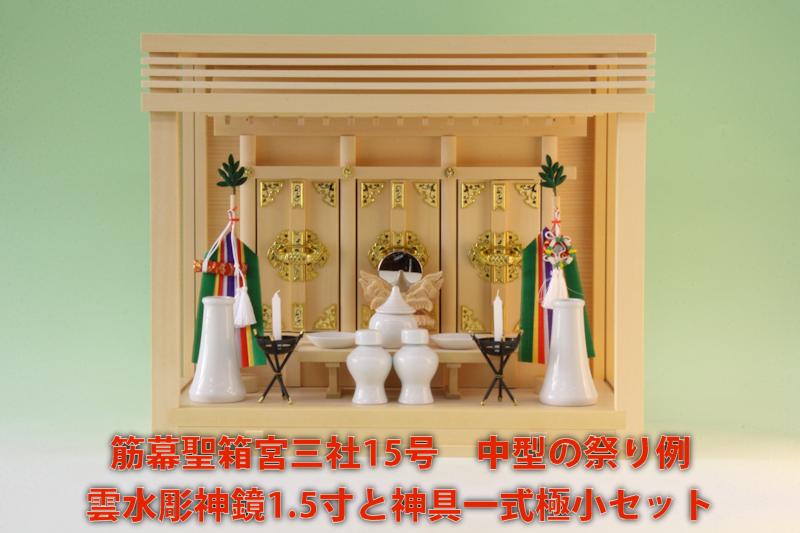 f:id:omakase_factory:20190326080708j:plain