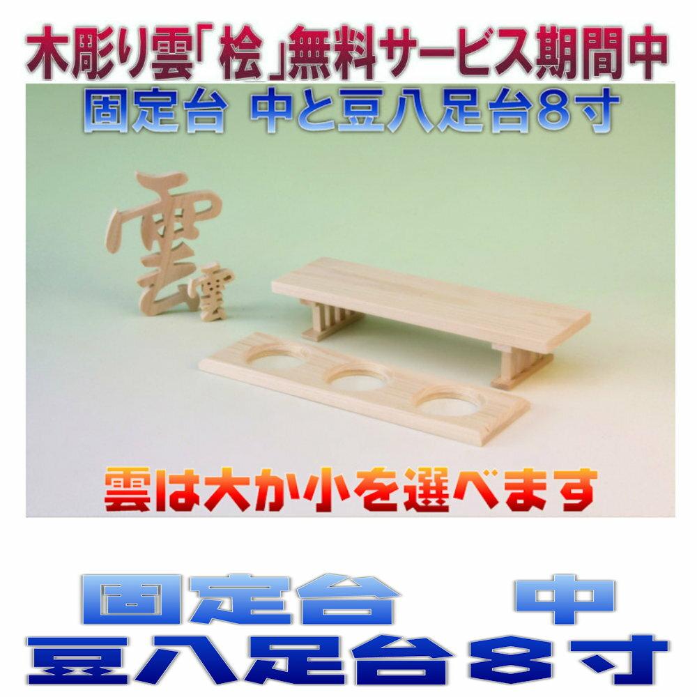 f:id:omakase_factory:20190410065632j:plain