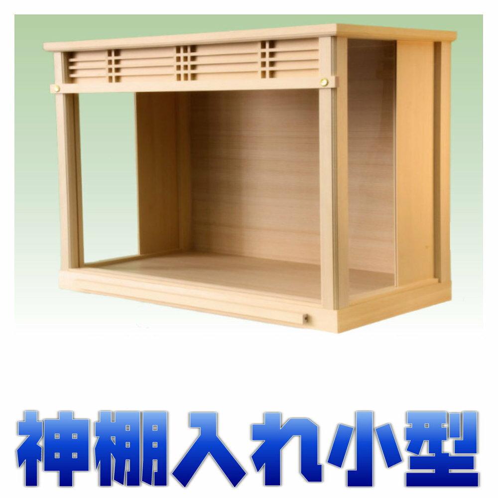 f:id:omakase_factory:20190412062131j:plain