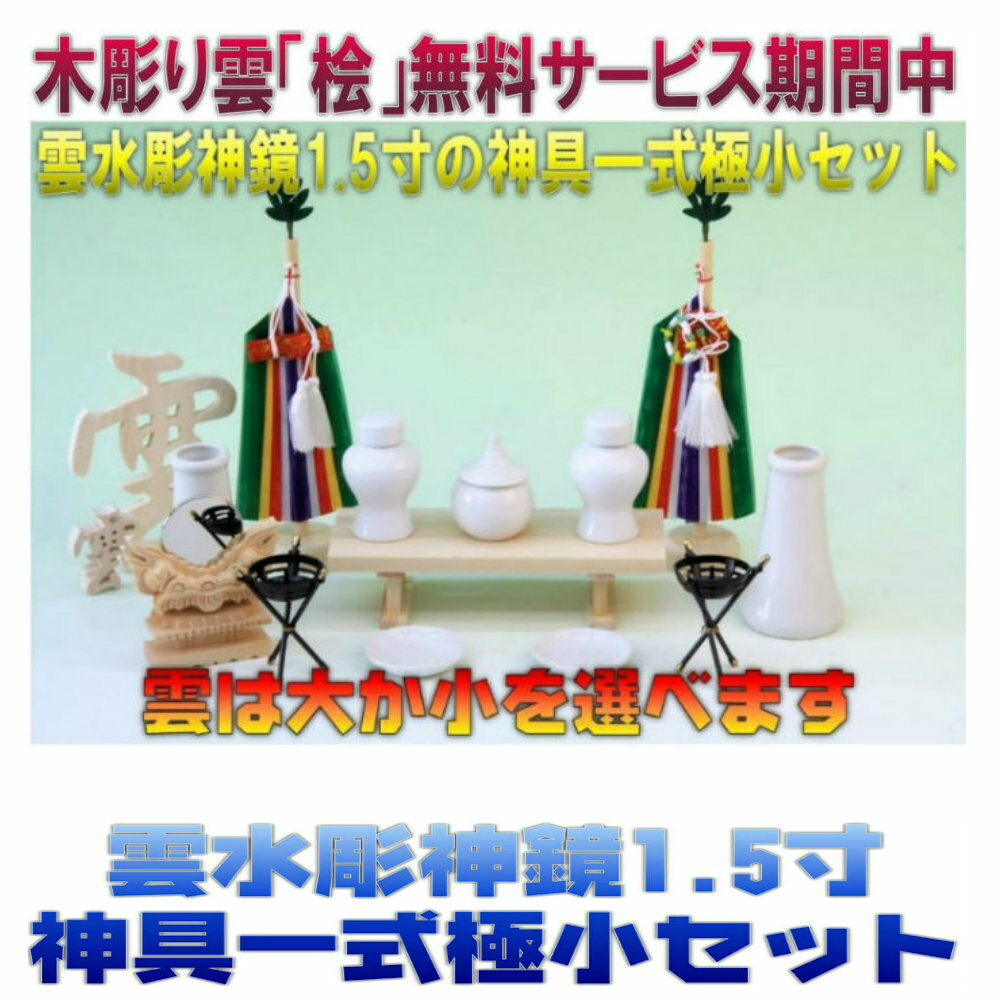 f:id:omakase_factory:20190420054257j:plain