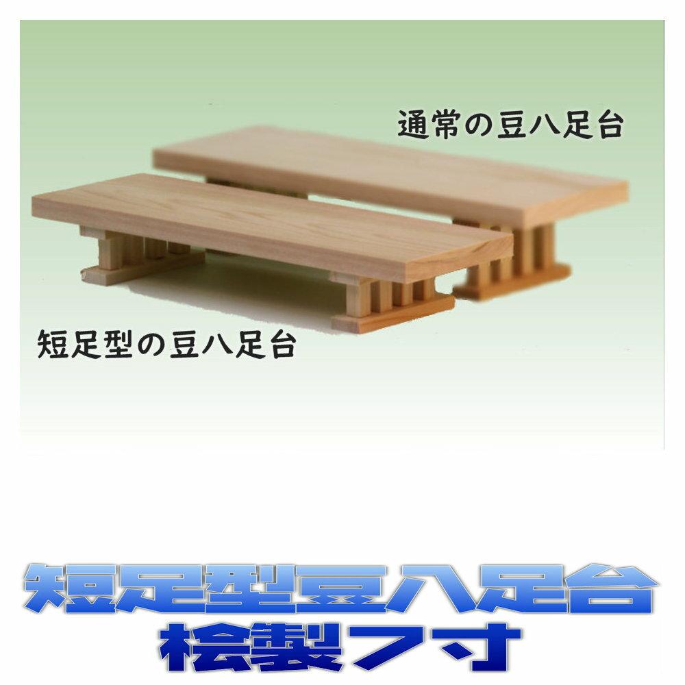 f:id:omakase_factory:20190513060746j:plain