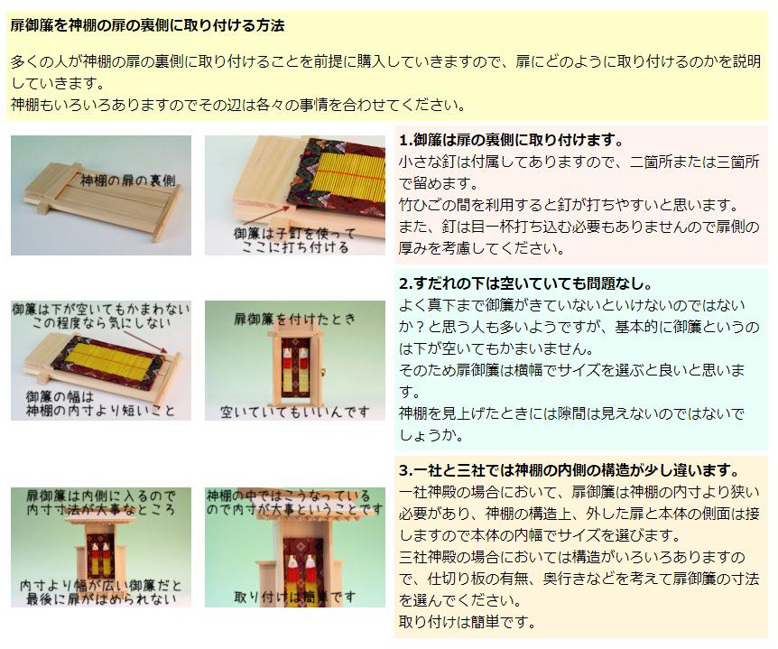 f:id:omakase_factory:20190521071046j:plain