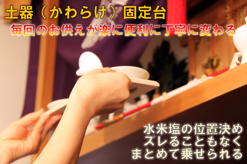 f:id:omakase_factory:20190601055921j:plain